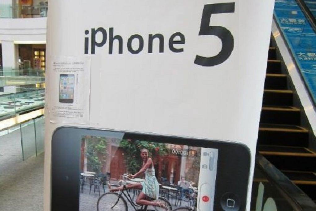 iPhone 5: iniziano i pre-ordini anche in Cina!