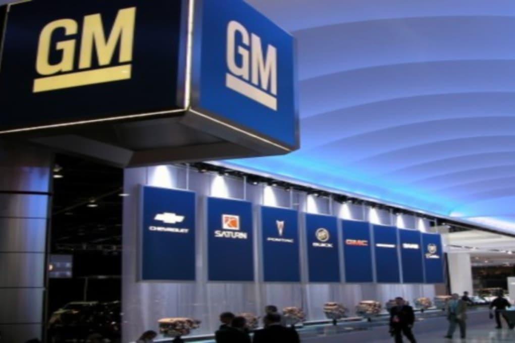 G.M. e LG si alleano per creare insieme auto elettriche