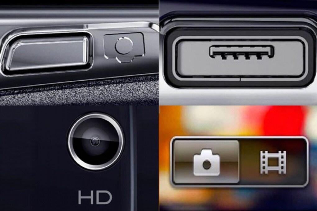 Sarà la foto del Sony Ericsson Xperia Arc HD?