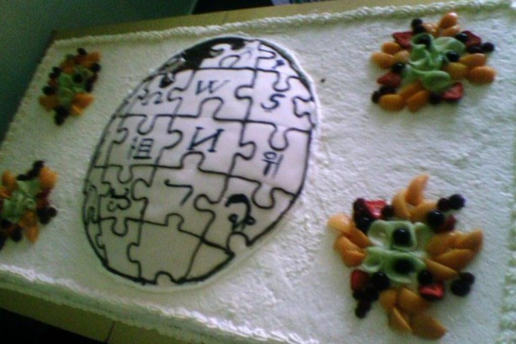 Buon compleanno Wikipedia