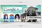 google-plus-photo-importer-cover_182244