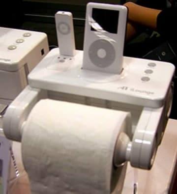 I 10 gadget hi-tech più pazzi