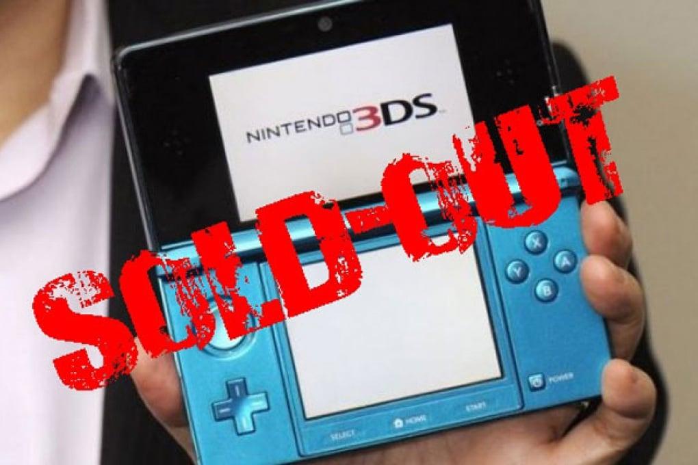 Nintendo 3DS sbanca in Giappone