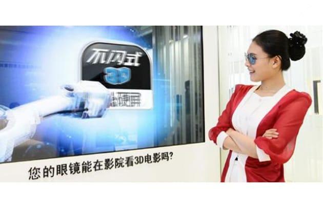 LG: rivoluzione tv 3d