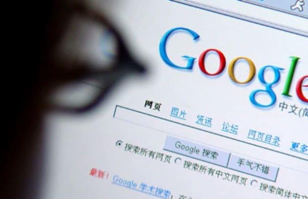 Il governo cinese sabota Gmail
