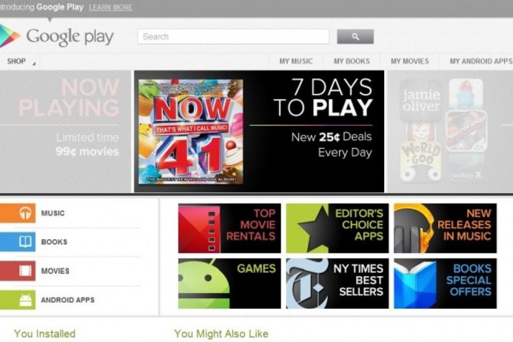 Google Play sarà il nuovo Apple iTunes?
