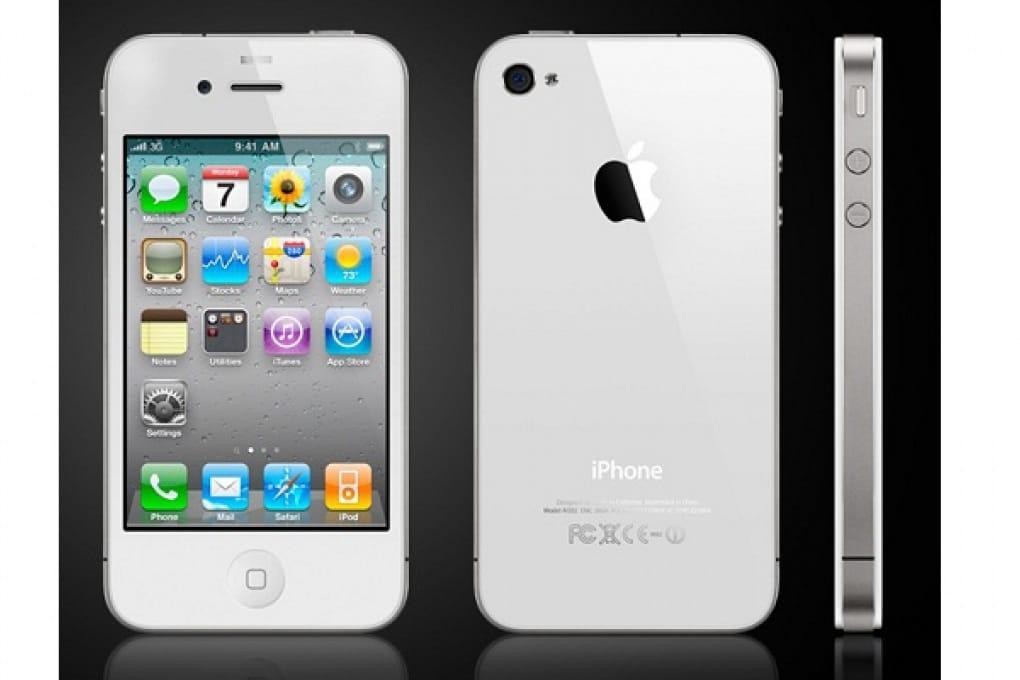 iPhone bianco: pronto ad invadere il mercato!