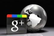 google-plus-tool-aziende_233622
