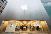 apple-store-tokyo_244097