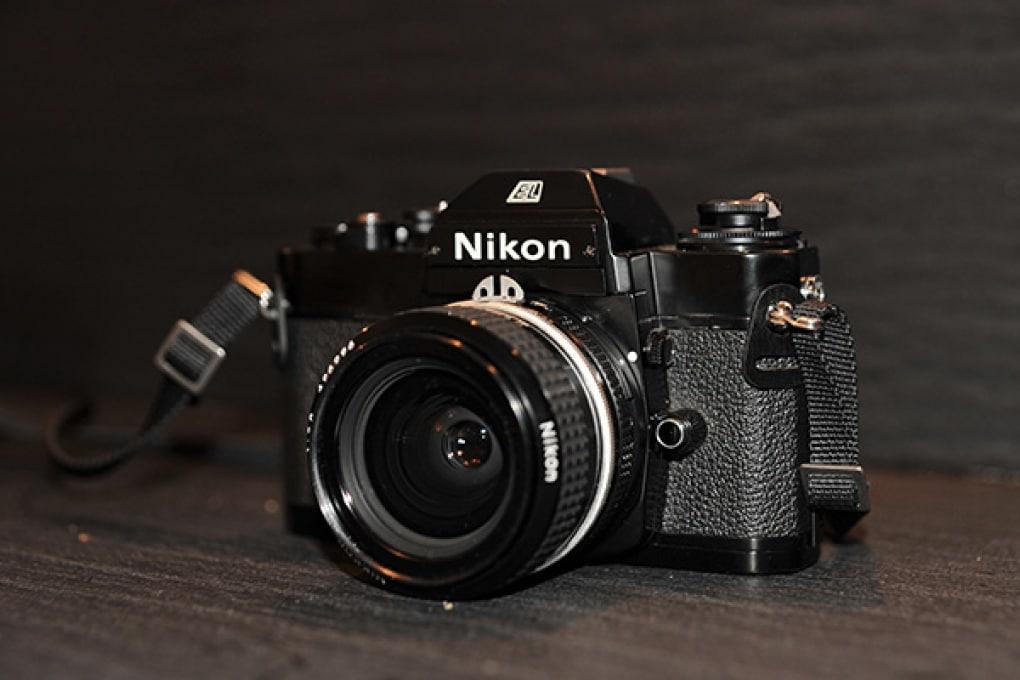 Cosa annuncerà Nikon il mese prossimo?
