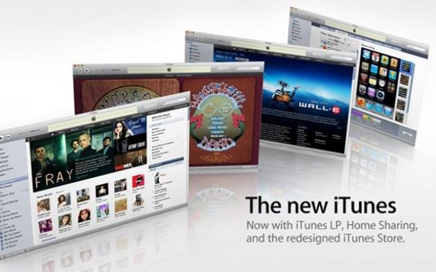 iTunes si rinnova con il