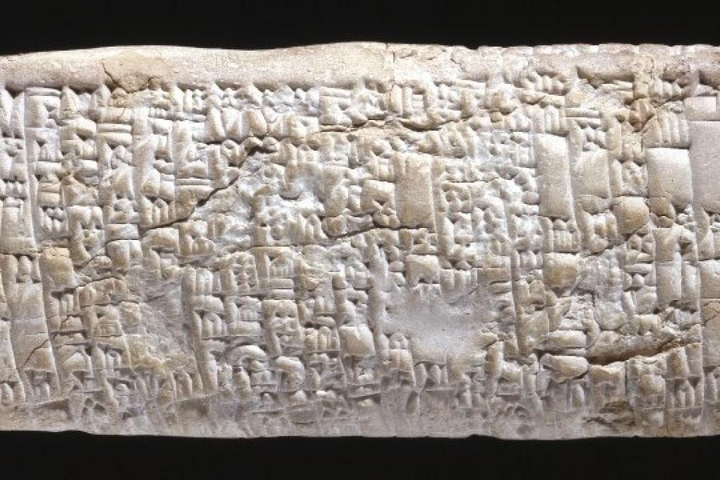 Una lettera di reclamo dall'antica Mesopotamia