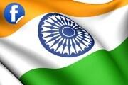 india-bandiera