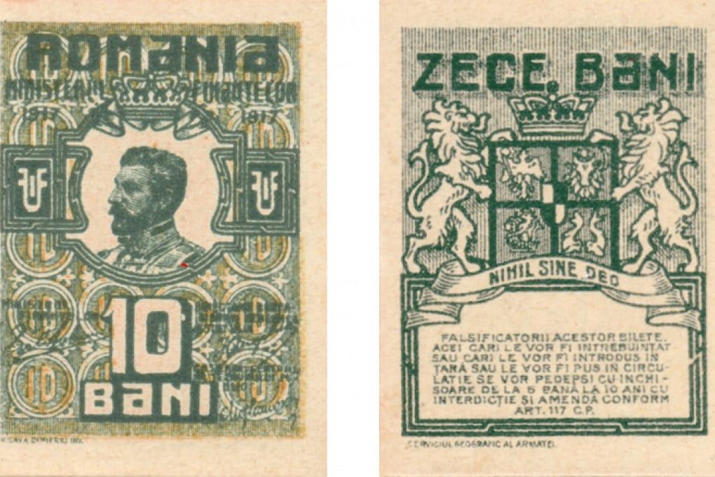 Qual è la banconota più piccola del mondo?