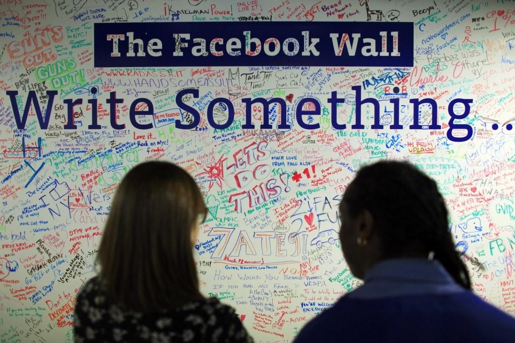 Su Facebook, il linguaggio è una questione di genere