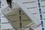 batteria-trasparente