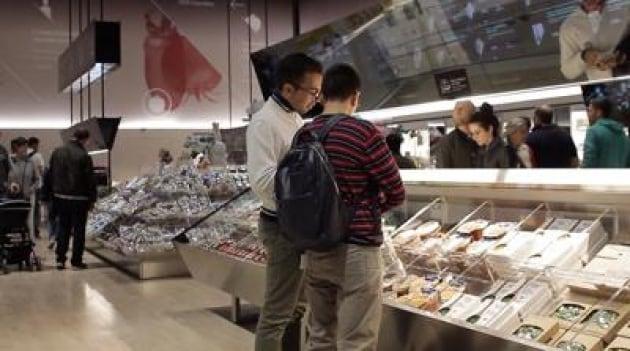 supermercato1_uff