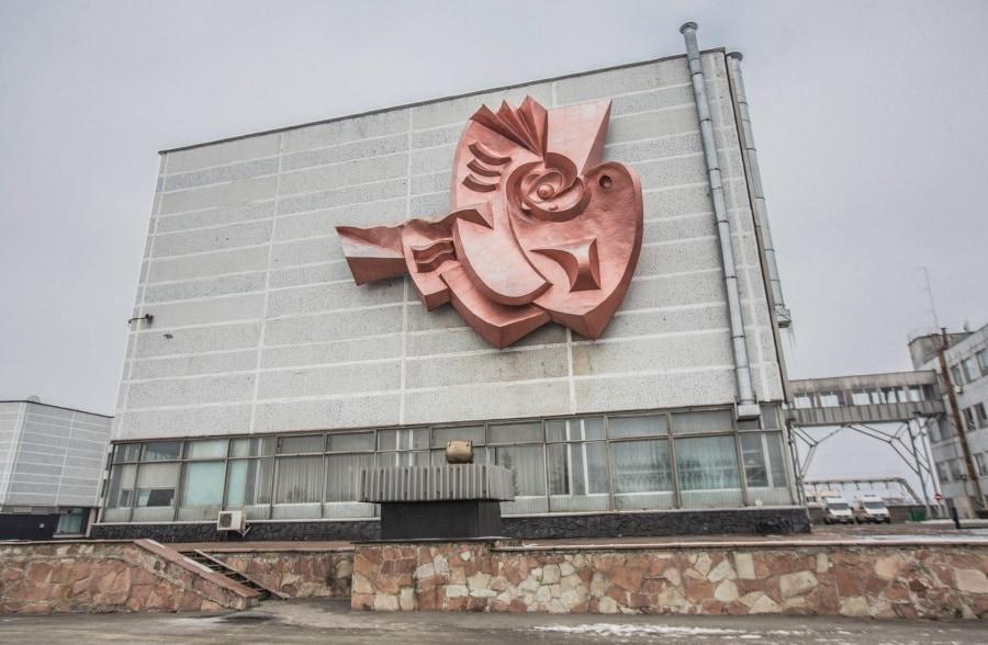 chernobyl_1351