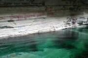 sf-cavewater