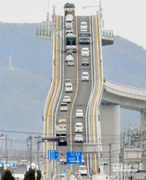 ejima-bridge2