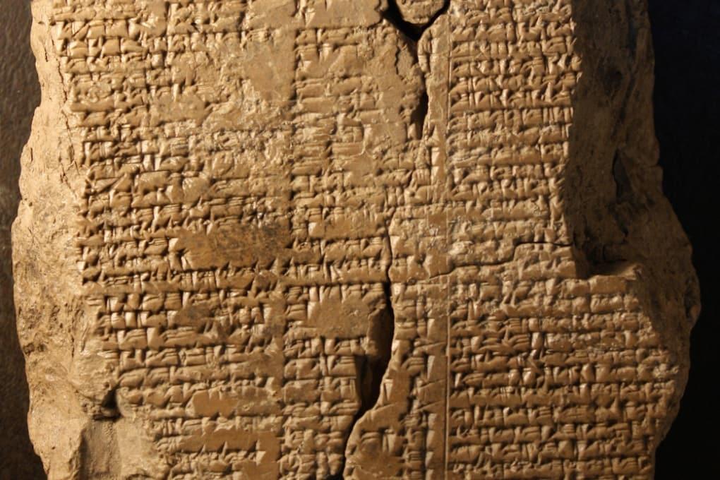 Suoni e colori in un verso perduto del Gilgamesh