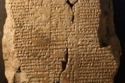 gilgamesh-tablet