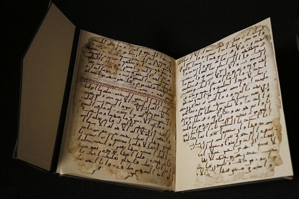 Scoperta la più antica trascrizione del Corano