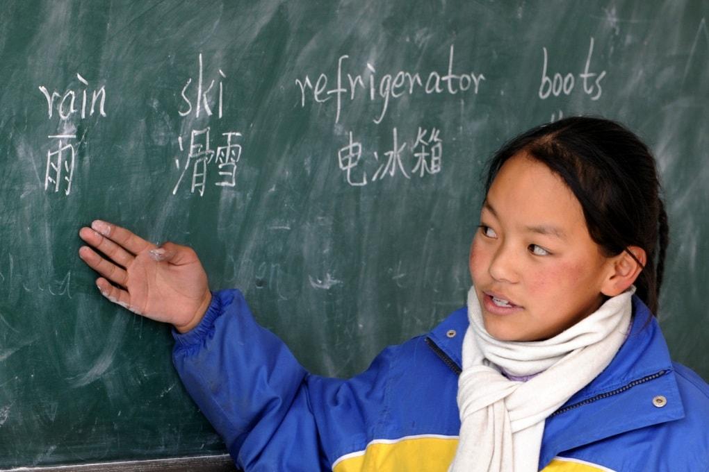 Negati per le lingue? È colpa di un gene