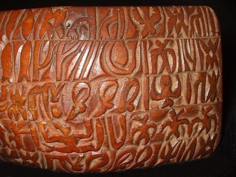 9 antichi sistemi di scrittura non ancora decifrati