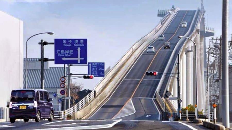 ejima-bridge3