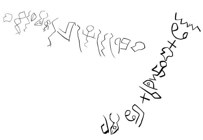 wadi_el-hol_inscriptions_drawing
