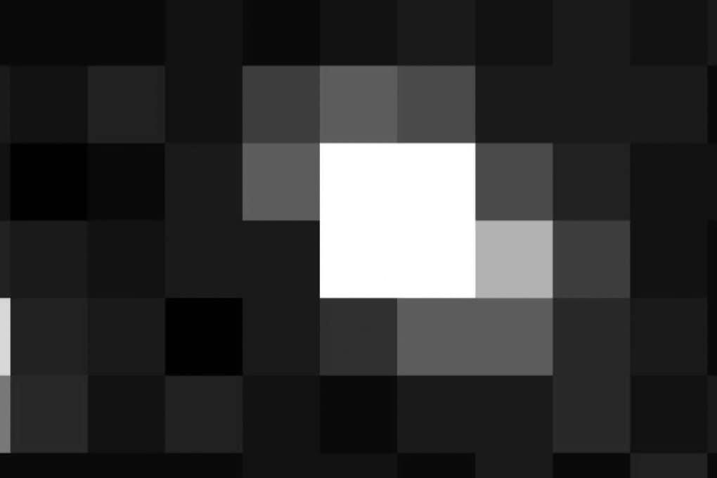 La prima vera foto del sistema TRAPPIST-1