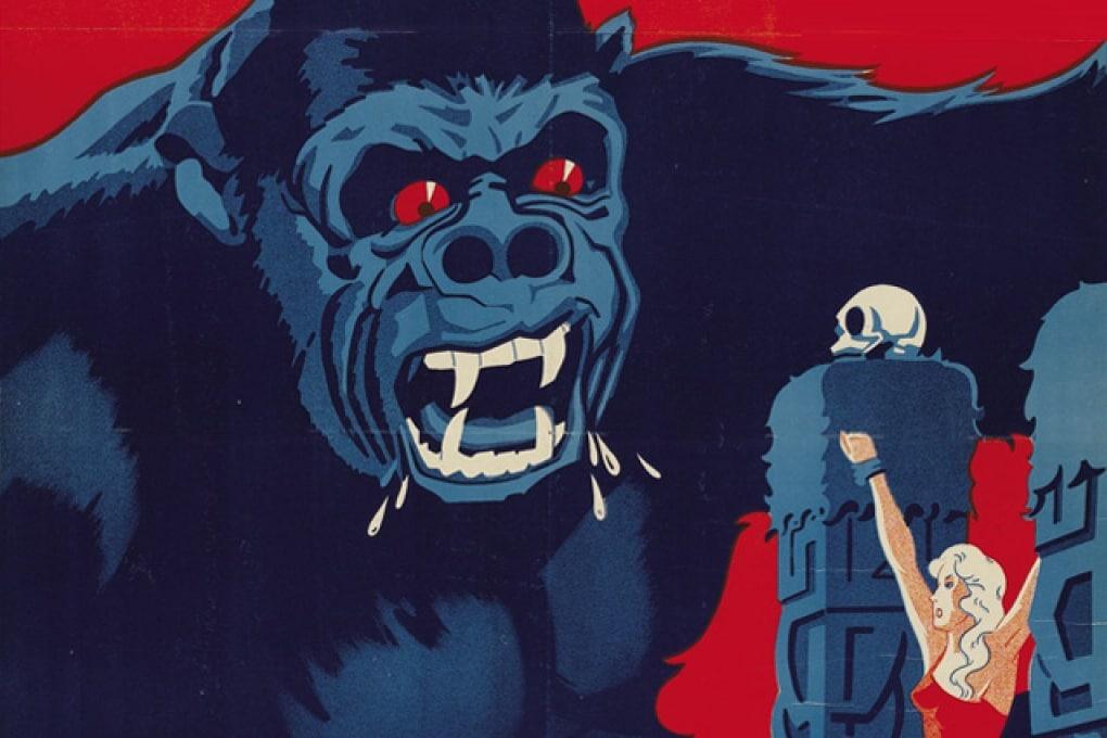 Si può fare un film horror per scimmie?