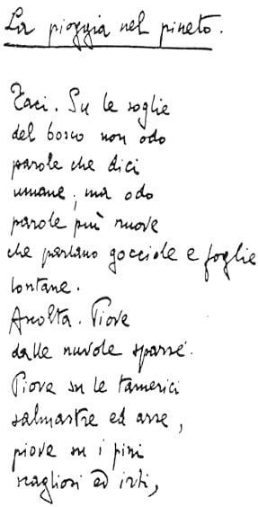 Gabriele D'Annunzio, il Vate, La pioggia nel pineto