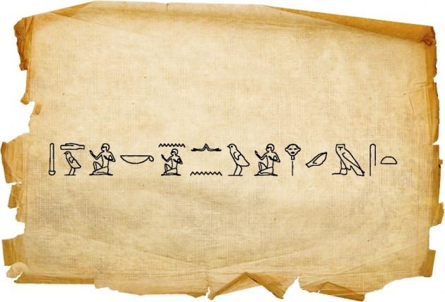 Che lingua parlavano gli antichi Egizi?