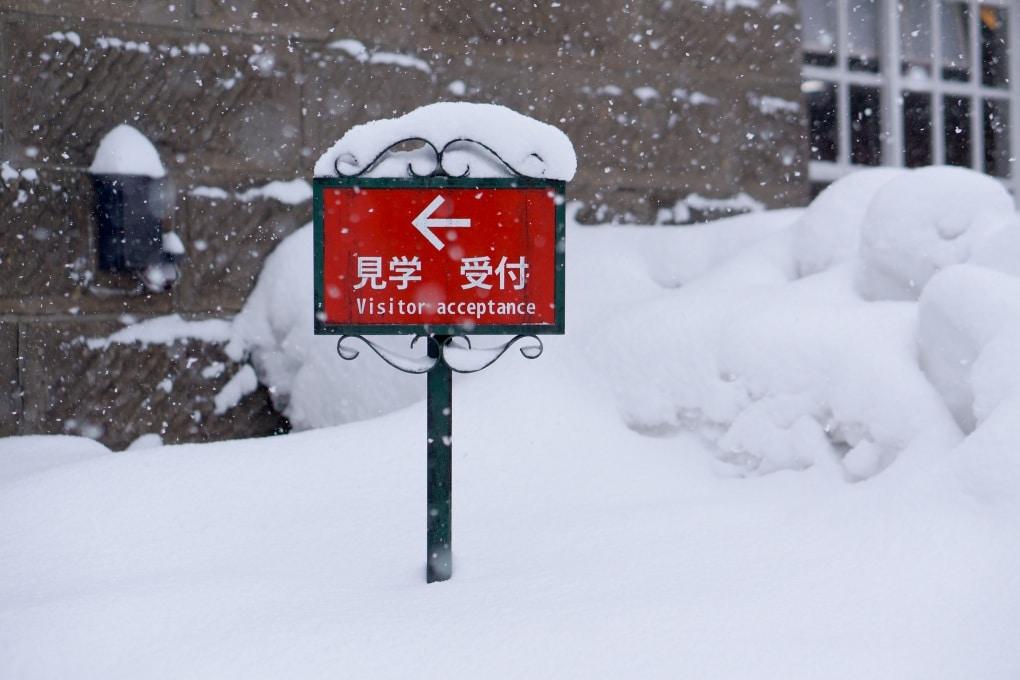 La neve? Buona per fare aria condizionata