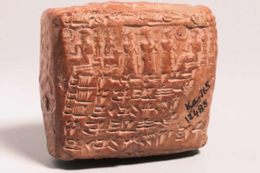 Un accordo prematrimoniale di 4.000 anni fa