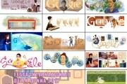 festa-internazionale-della-donna-2017
