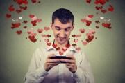 innamorato-online