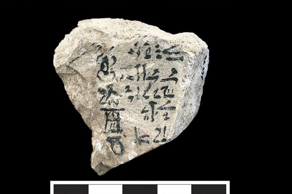 Trovata la prima testimonianza del nostro alfabeto