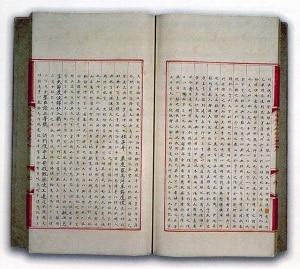 libri antichi perduti