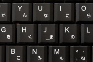 linguistica: lingue e comunicazione - le tastiere