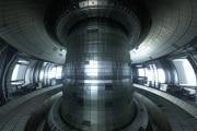 fusione-nucleare_shutterstock_1026024553