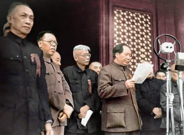 I primi 70 anni della Cina