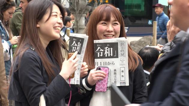 La nuova era del Giappone nel podcast di Focus Storia