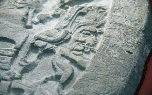 altaremaya