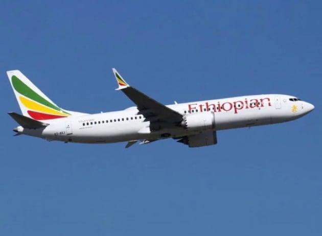 ethiopian-boeing-737-max