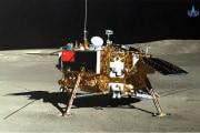 chang-e-lander