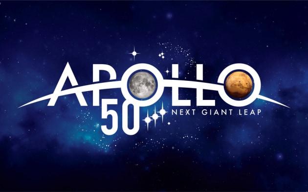 Missione spaziale Apollo 11: 50 anni dall'allunaggio