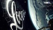 startrocket_pubblicita-spaziale